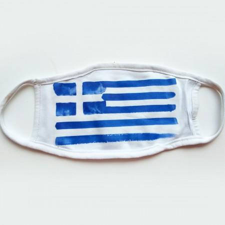 Μάσκα με ελληνική σημαία